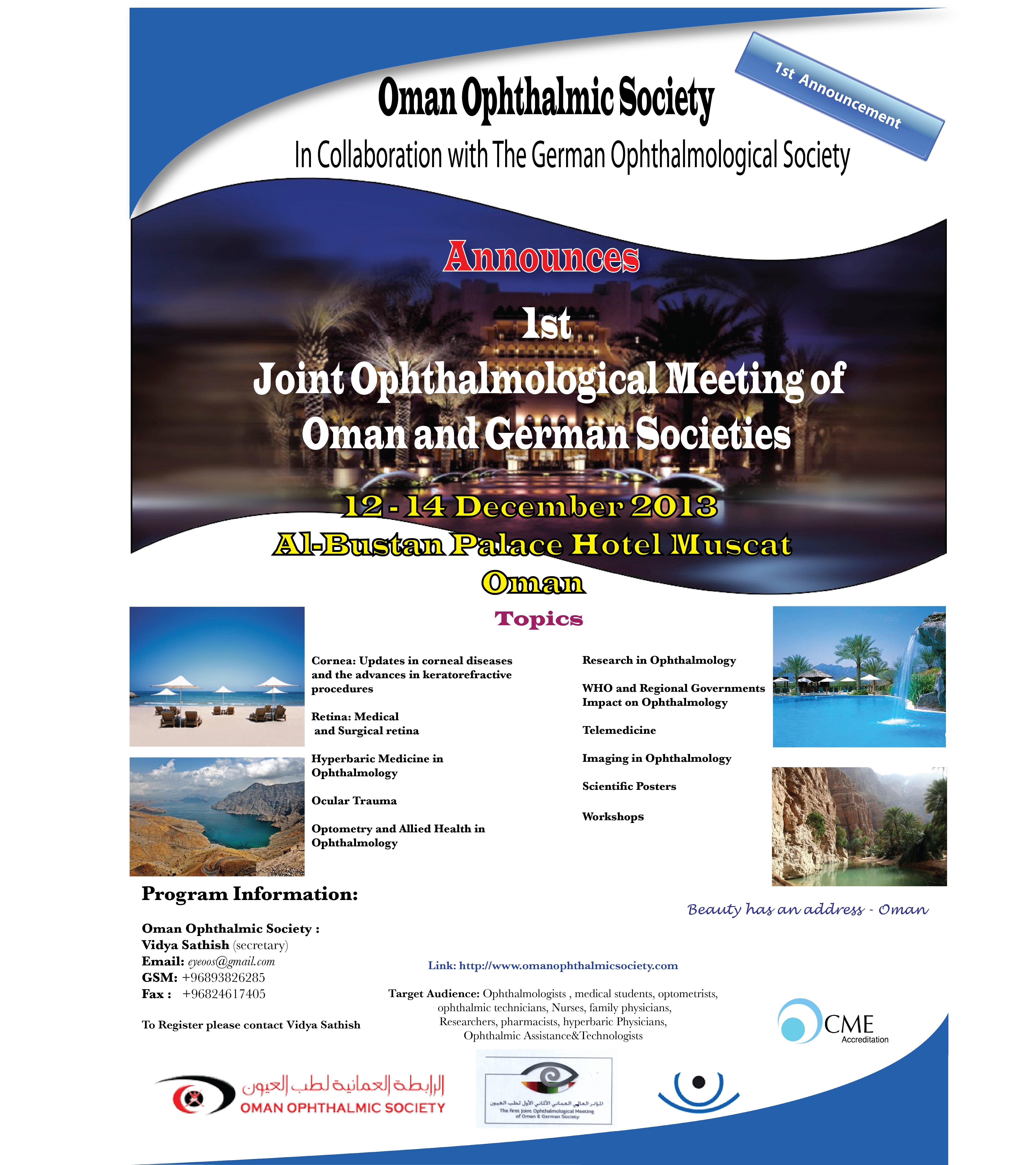 free full text articles ophthalmology